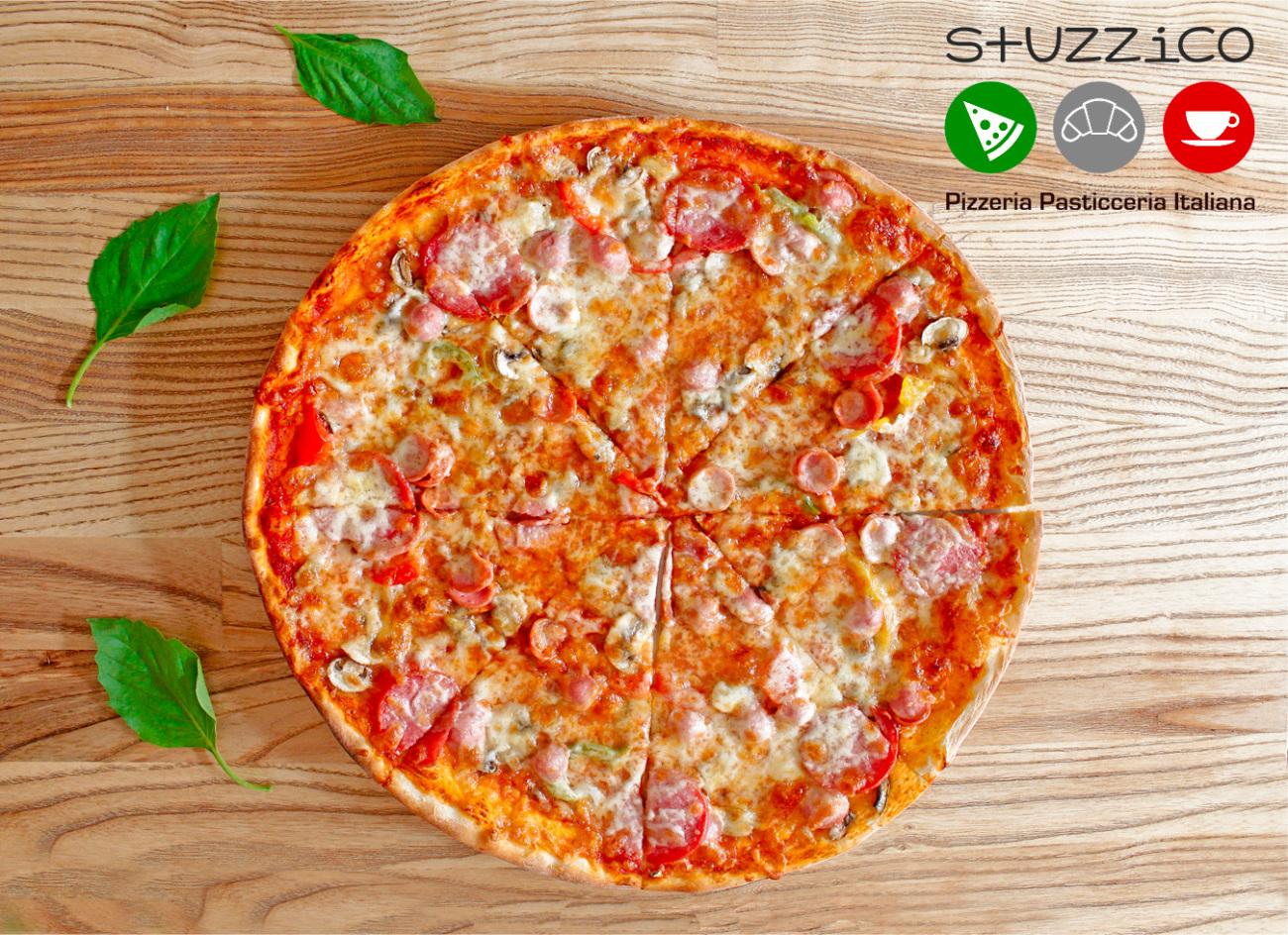 """Рецепт от заведения Stuzzico: фирменная пицца """"Стуццико"""""""