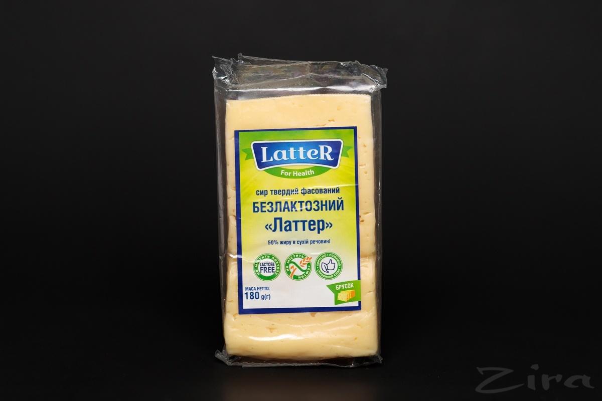 сыр на украинском языке