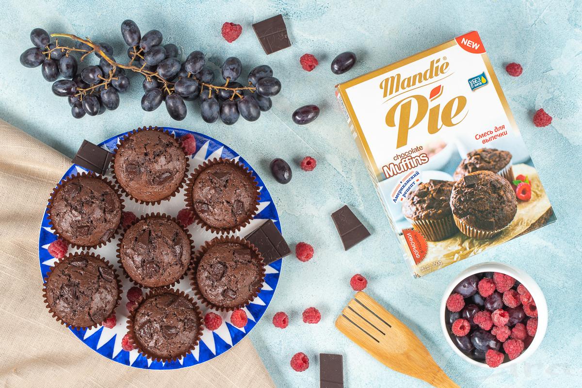 Mandie Pie tayyor aralashmasidan shokoladli maffinlar